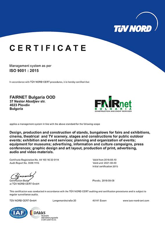 iso_2020_fairnet-bulgaria-en.jpg